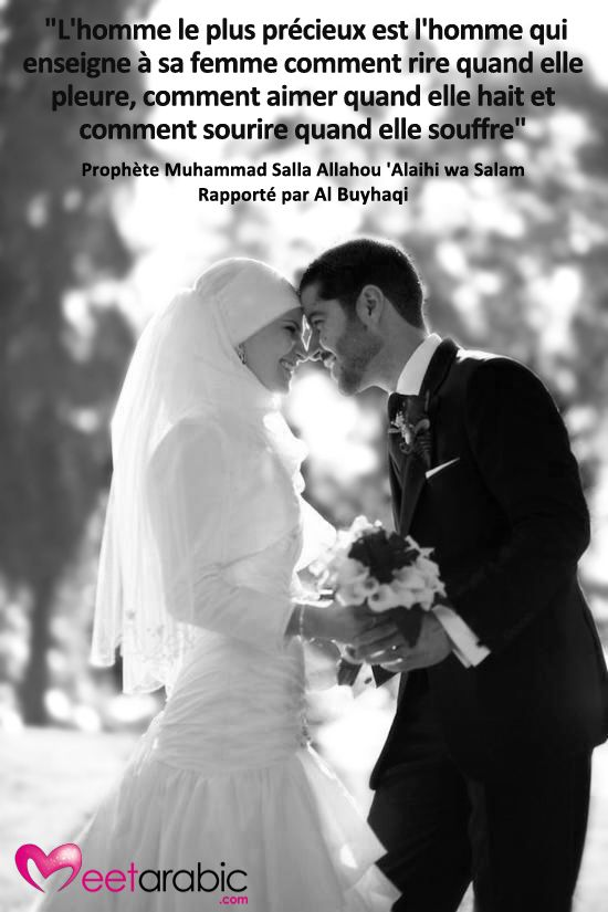 rencontre pour mariage islam