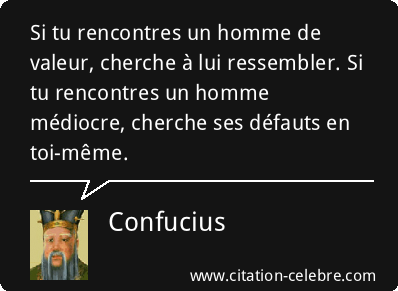 CITATION ~ Confucius