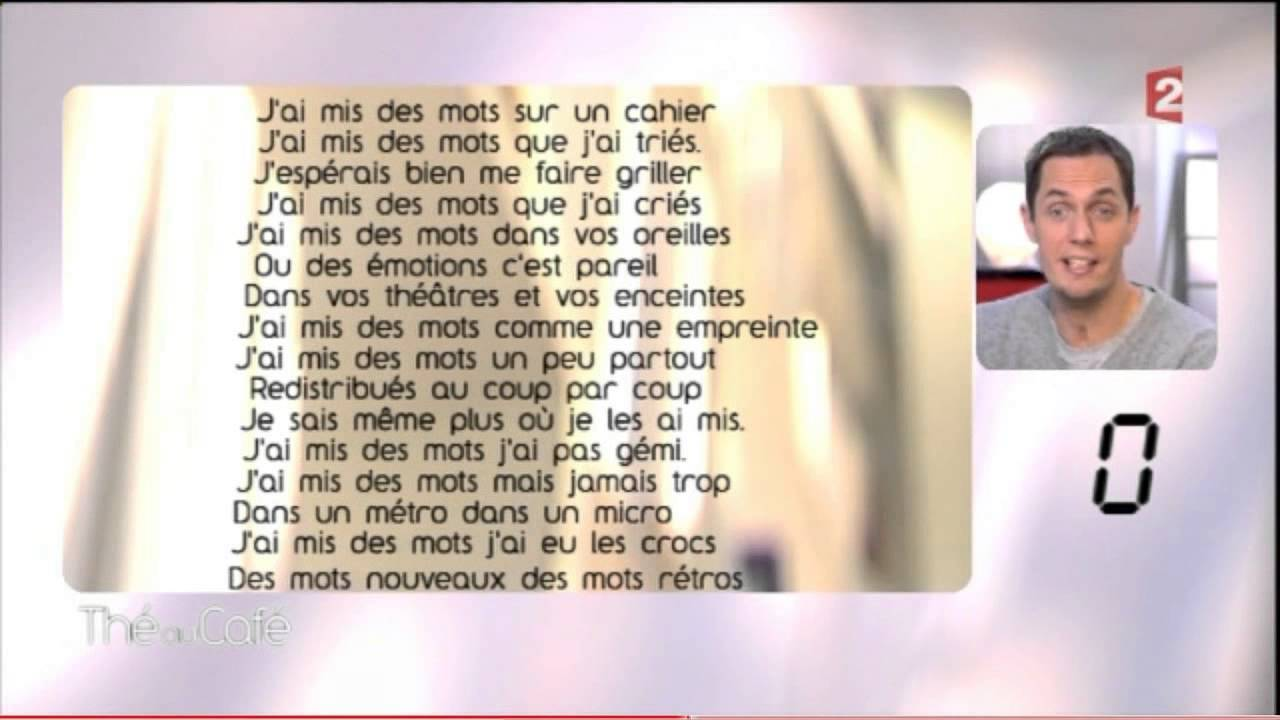 Grand Corps Malade - Rencontre lyrics