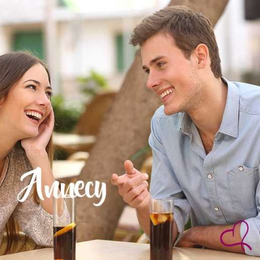 speed dating la rencontre annecy)